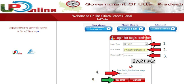 UP Citizen Service Portal - LogIN Page