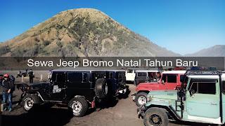 Promo Sewa Jeep Bromo Natal Tahun Baru 2019-2020