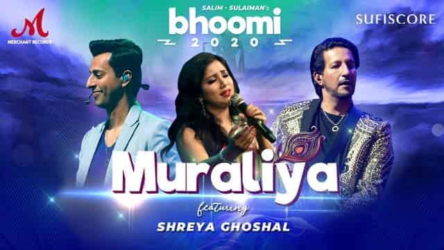 मुरलिया Muraliya Hindi Lyrics - Bhoomi | Shreya Ghoshal