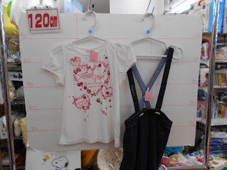 中古品、メゾピアノTシャツ390円