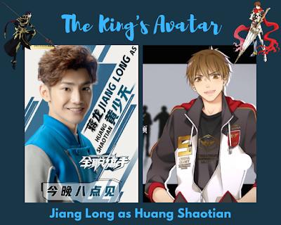 Jiang Long as Huang Shaotian