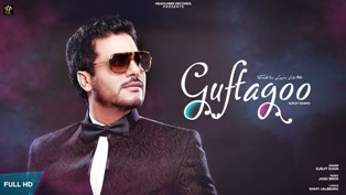Guftagoo Lyrics - Surjit Khan