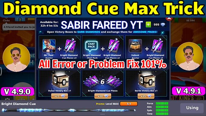 🥰 8 Ball Pool Bright Diamond Cue Level Max Trick || All Problem Fix Backup By SABIR FAREED 💕