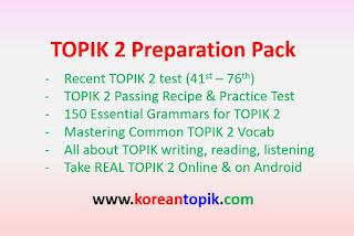 TOPIK 2 Preparation Pack