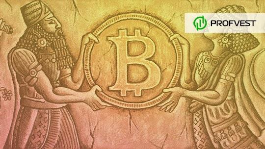 Новости рынка криптовалют за 25.11.20 – 01.12.20. Биткоин достиг нового исторического максимума