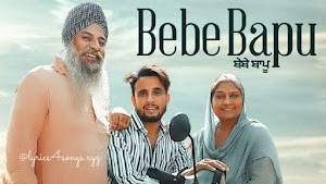 BEBE BAPU LYRICS – R Nait   Punjabi Song Video