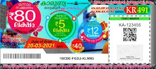 20-03-2021 Karunya kerala lottery result,kerala lottery result today 20-03-21,Karunya lottery KR-491,kerala todays lottery result live