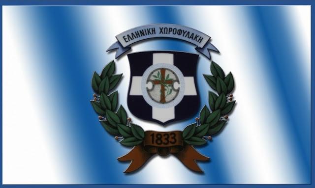 1833: Ο Όθωνας ιδρύει την Ελληνική Χωροφυλακή