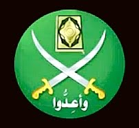 Muslim Brotherhood logo #3