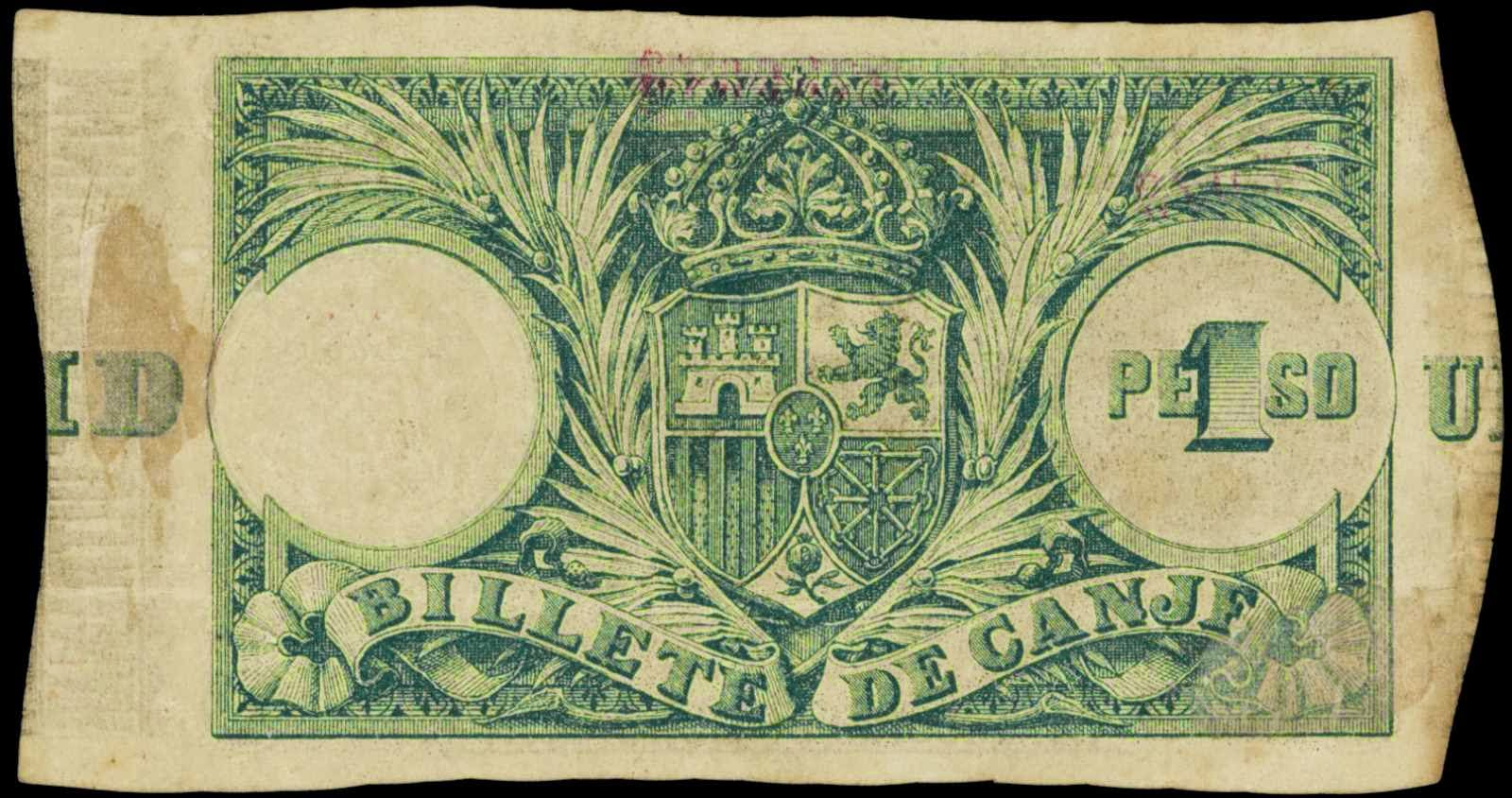 Puerto Rico currency 1 Peso banknote 1895