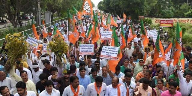 मप्र भाजपा: 20 सितम्बर किसान आंदोलन का प्रतिवेदन   MP NEWS