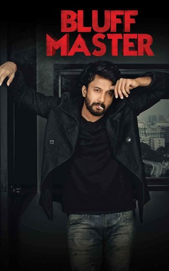 Bluff Master (2018) UNCUT WEB-DL Dual Audio [Hindi & Telugu] 1080p 720p 480p [x264/HEVC] HD | Full Movie