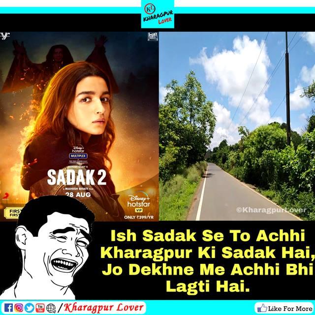 Latest Kharagpur Memes