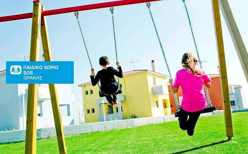 Γίνετε Γονέας SOS στο Παιδικό Χωριό SOS Θράκης