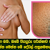 Women you, check your own breasts   Here's what the ad follow