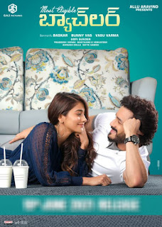 most eligible bachelor release date, most eligible bachelor trailer, most eligible bachelor cast, most eligible bachelor watch online, filmy2day