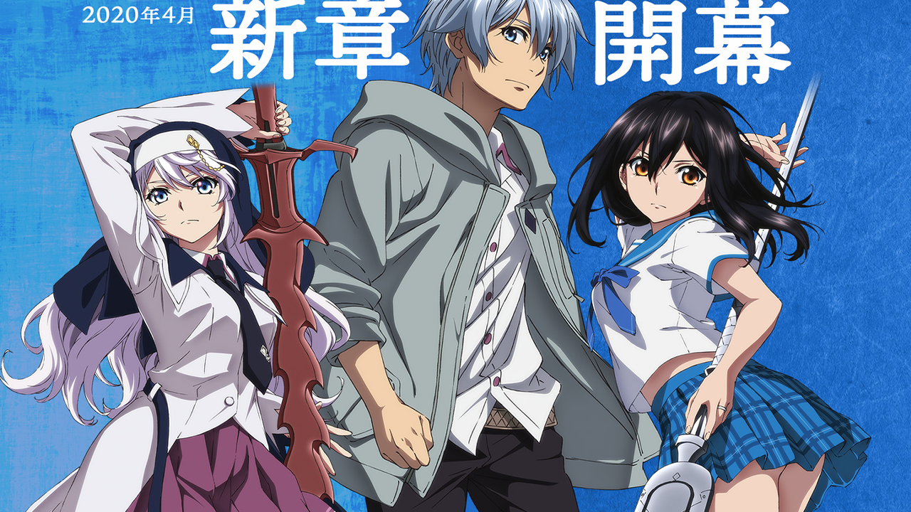 Strike the Blood IV Temporada 4 Sub Español HD