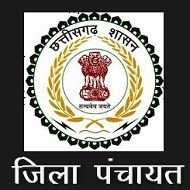 Zila Panchayat Uttar Bastar Recruitment