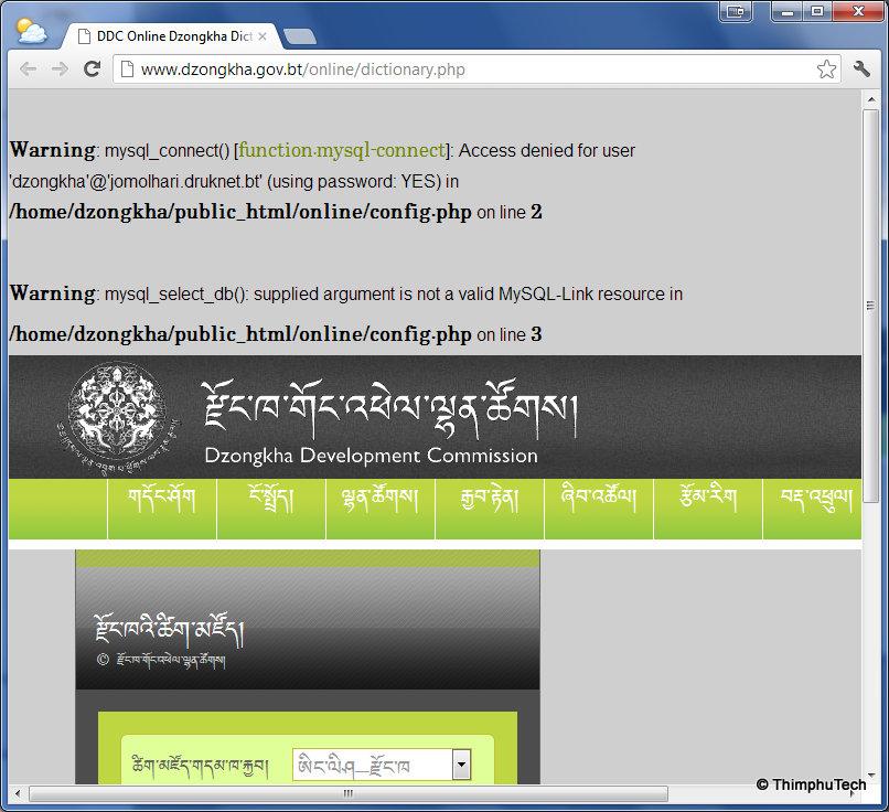 ThimphuTech com: 9/1/12 - 10/1/12