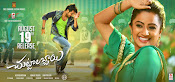 Chuttalabbayi movie wallpapers-thumbnail-6