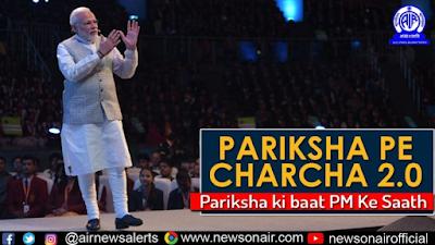 Pariksha+Pe+Charcha+2.0