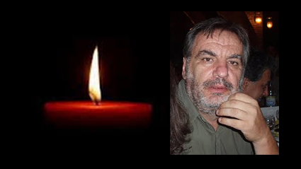 Έφυγε από τη ζωή ο δημοσιογράφος Γιάννης Πιτσάκης