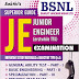 Free Download BSNL JE / TTA Specialization Communication Previous Solved Papers, E-Books