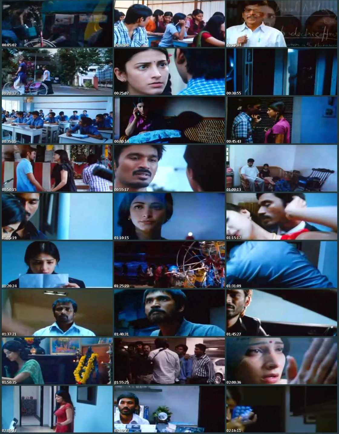চরম এক তামিল মুভি – 3 (থ্রি) !!! ডাউনলোড দেন জলদি !!!!!