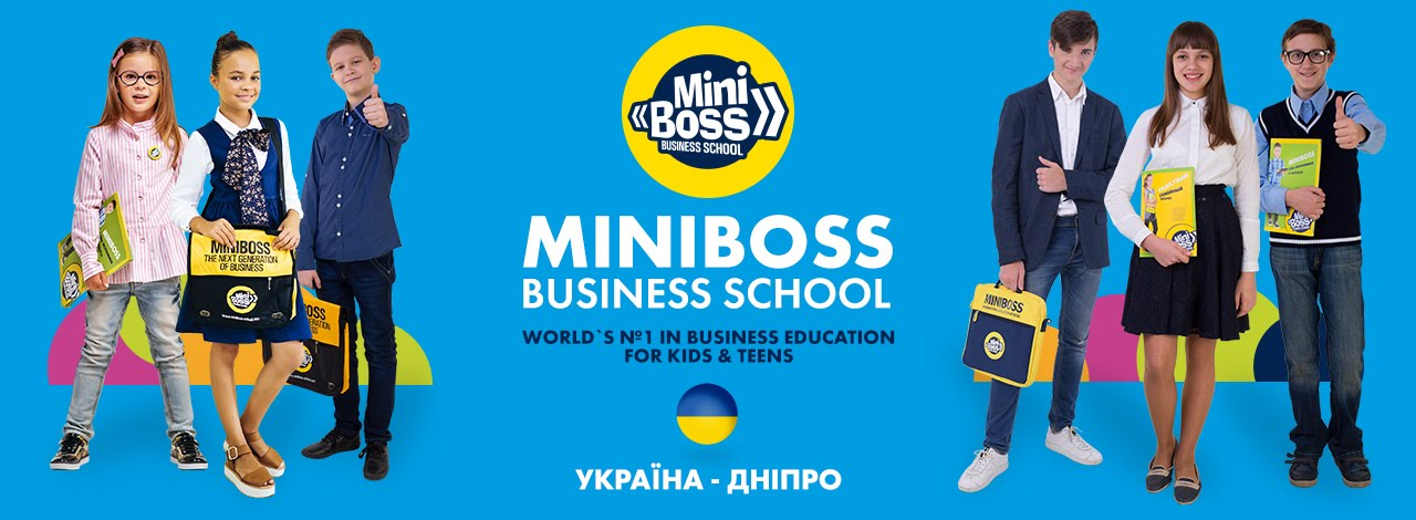 MINIBOSS BUSINESS SCHOOL (DNEPR)
