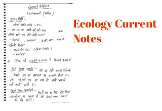 Current-Ecology-notes-pdf