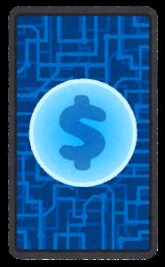 デジタル通貨のイラスト(ドル)