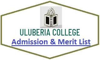 Uluberia College Merit List