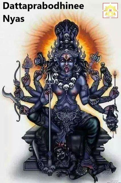 दत्तप्रबोधिनी न्यासद्वारा यह माँ काली मन्त्र सभी प्रकार के दुःखों का निवारण कर अभीष्ट-सिद्धि प्रदान करता है।