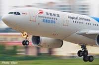 Beijing Capital Airlines flying from Beijing and Hangzhou