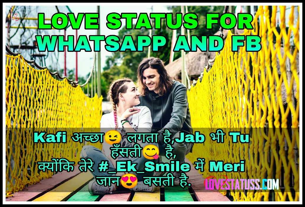 Whatsapp_Love_Status
