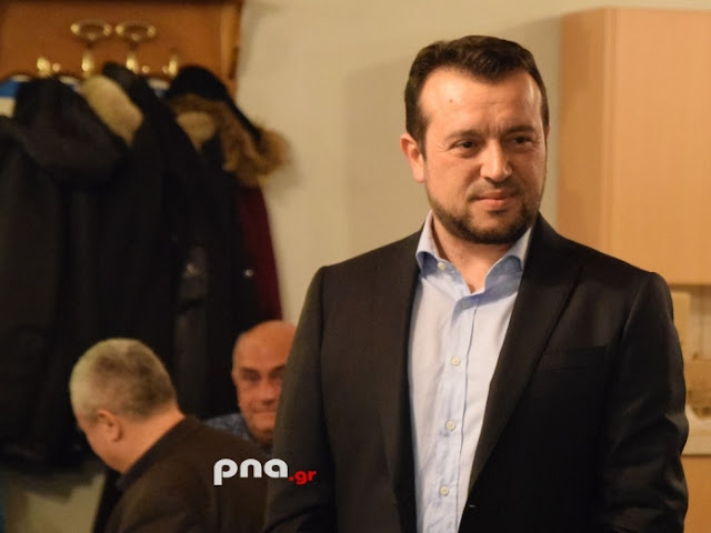 Από την Τρίπολη μίλησε ο Νίκος Παππάς για την συμφωνία των Πρεσπών (βίντεο)