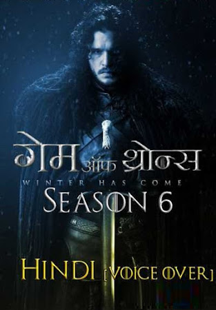 Poster Of Game of Thrones 2016 Watch Online Free Download
