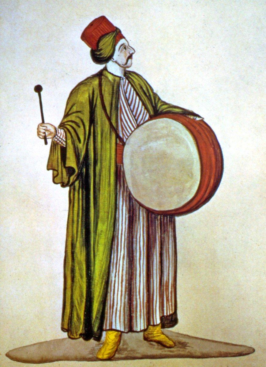 Ramazan Davulu Tarifi