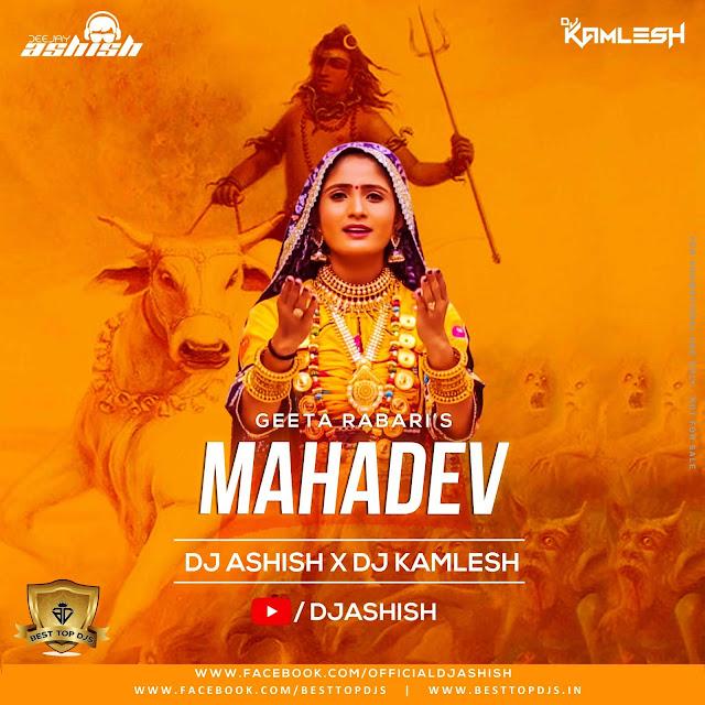 Mahadev (Remix) (Geeta Rabari) – Dj Kamlesh BRD X Dj Ashish
