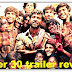 Super 30 trailer review : Hrithik Roshan super30 movie has come to make the king a right