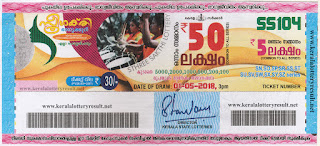 kerala lottery 1/5/2018, kerala lottery result 1.5.2018, kerala lottery results 1-05-2018, sthree sakthi lottery SS 104 results 1-05-2018, sthree sakthi lottery SS 104, live sthree sakthi lottery SS-104, sthree sakthi lottery, kerala lottery today result sthree sakthi, sthree sakthi lottery (SS-104) 1/05/2018, SS 104, SS 104, sthree sakthi lottery SS104, sthree sakthi lottery 1.5.2018, kerala lottery 1.5.2018, kerala lottery result 1-5-2018, kerala lottery result 1-5-2018, kerala lottery result sthree sakthi, sthree sakthi lottery result today, sthree sakthi lottery SS 104, www.keralalotteryresult.net/2018/05/1 SS-104-live-sthree sakthi-lottery-result-today-kerala-lottery-results, keralagovernment, result, gov.in, picture, image, images, pics, pictures kerala lottery, kl result, yesterday lottery results, lotteries results, keralalotteries, kerala lottery, keralalotteryresult, kerala lottery result, kerala lottery result live, kerala lottery today, kerala lottery result today, kerala lottery results today, today kerala lottery result, sthree sakthi lottery results, kerala lottery result today sthree sakthi, sthree sakthi lottery result, kerala lottery result sthree sakthi today, kerala lottery sthree sakthi today result, sthree sakthi kerala lottery result, today sthree sakthi lottery result, sthree sakthi lottery today result, sthree sakthi lottery results today, today kerala lottery result sthree sakthi, kerala lottery results today sthree sakthi, sthree sakthi lottery today, today lottery result sthree sakthi, sthree sakthi lottery result today, kerala lottery result live, kerala lottery bumper result, kerala lottery result yesterday, kerala lottery result today, kerala online lottery results, kerala lottery draw, kerala lottery results, kerala state lottery today, kerala lottare, kerala lottery result, lottery today, kerala lottery today draw result, kerala lottery online purchase, kerala lottery online buy, buy kerala lottery online