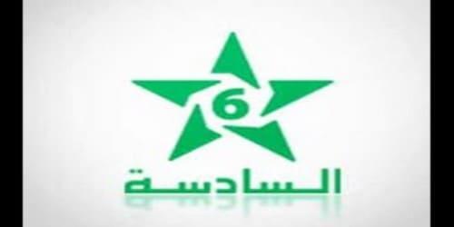 تردد قناة السادسة المغربية الجديد على النايل سات  Assadissa TV