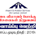 Vacancy In Airport & Aviation Service (Sri Lanka) Limited