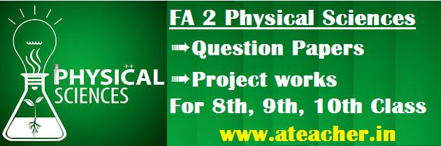 FA 2 PS PHYSICAL SCIENCES QUESTION PAPERS FOR 8th 9th 10th Classes ap ts