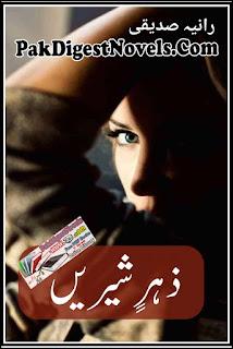 Zehr E Shareen Novel By Raania Saddique Pdf Download