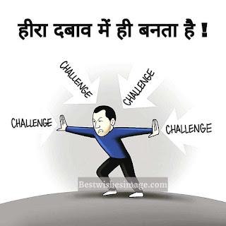 Motivational DP for Whatsapp