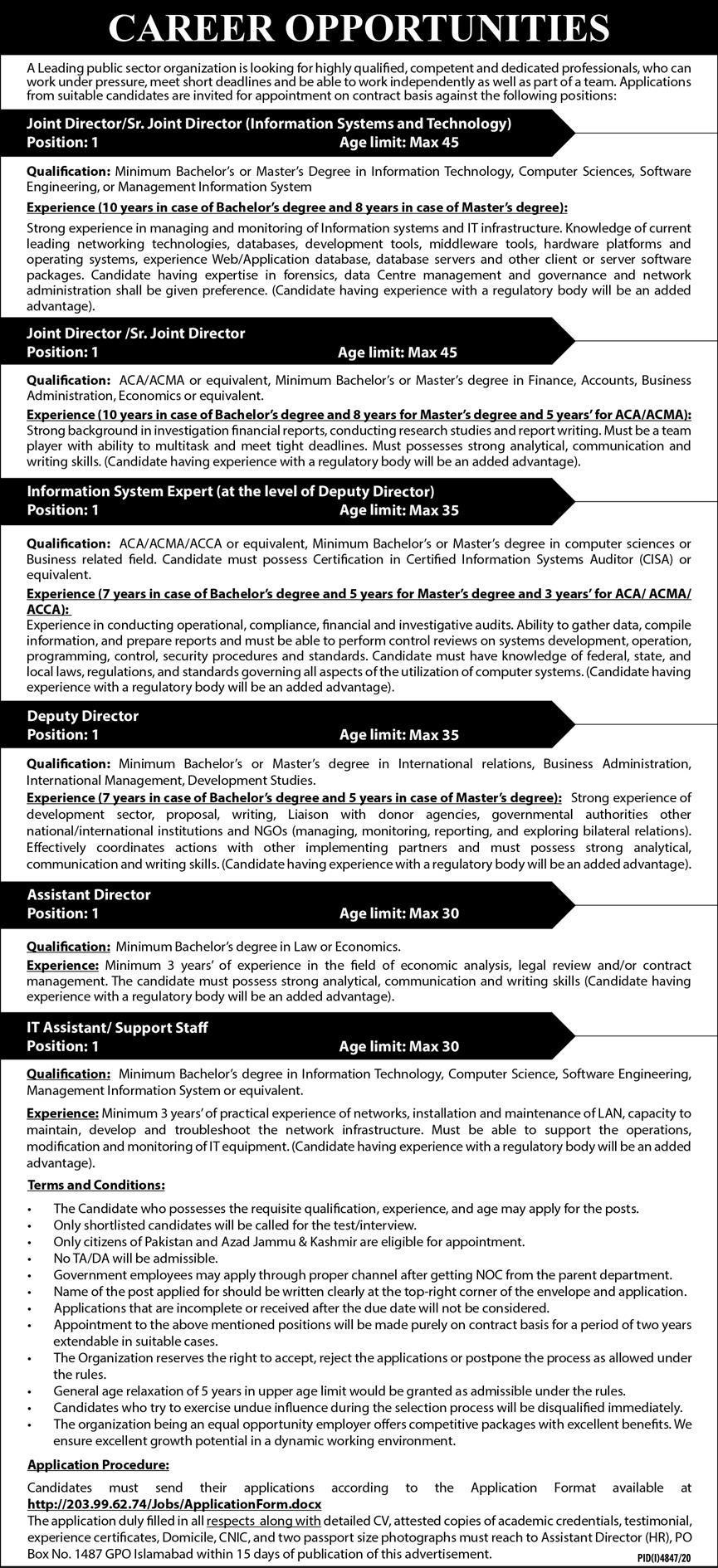 http://203.99.62.74/jobs/applicationform.docx - Download Job Application Form - Public Sector Organization PO Box 1487 Jobs 2021 in Pakistan