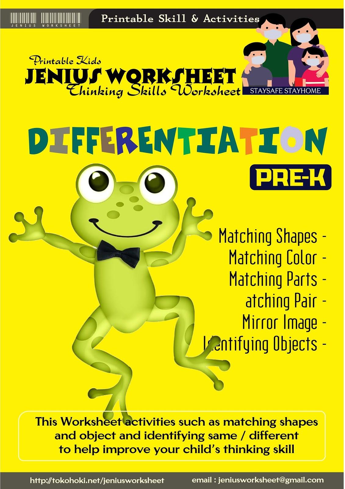 Printable Worksheet Matching 002