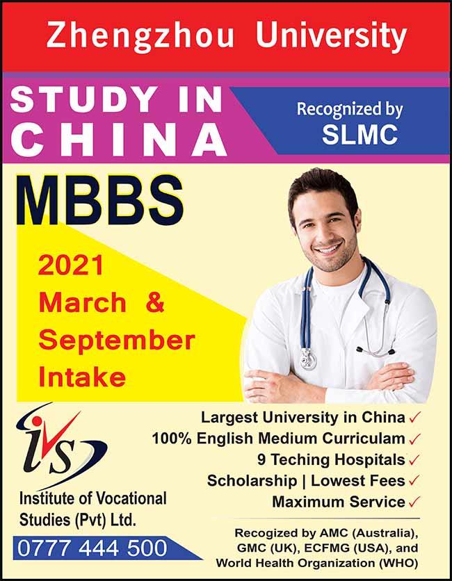 Become a Doctor - MBBS   Study in China Zhengzhou University.