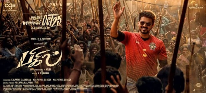 Bigil (2019) Tamil DVDSrc 720p || 480p HQ Line Aud || 900 MB || 450 MB || Bigil 2019 Tamil Movie